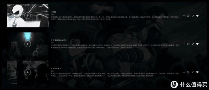 Sonarr修改其他工具下载的剧集信息