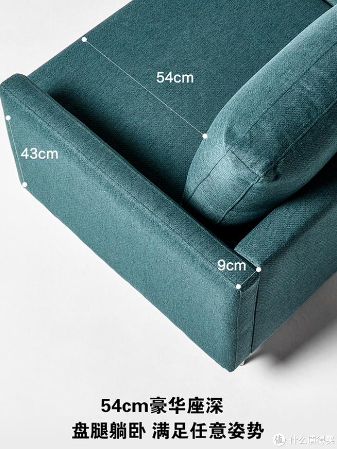 虽不完美,但足以舒适-8H Clean抗菌时尚布艺沙发简测