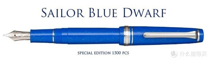 新款速报——值得期待的2020年蓝色系列钢笔
