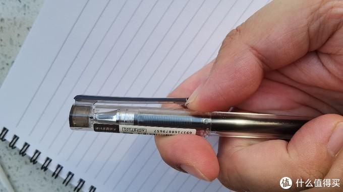 中性笔使用感受(31)--晨光本味系列7101 全针管中性笔