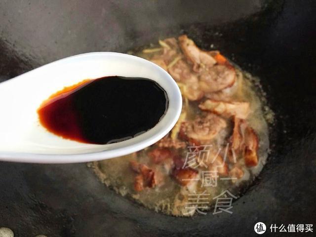吃到这个菜真的好满足,下酒又下饭,做一盘都不够吃!