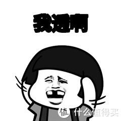 大男孩的快乐,奋斗26h的airpods(文末真情抒发)