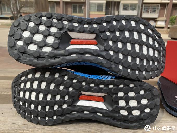 鞋底(一)