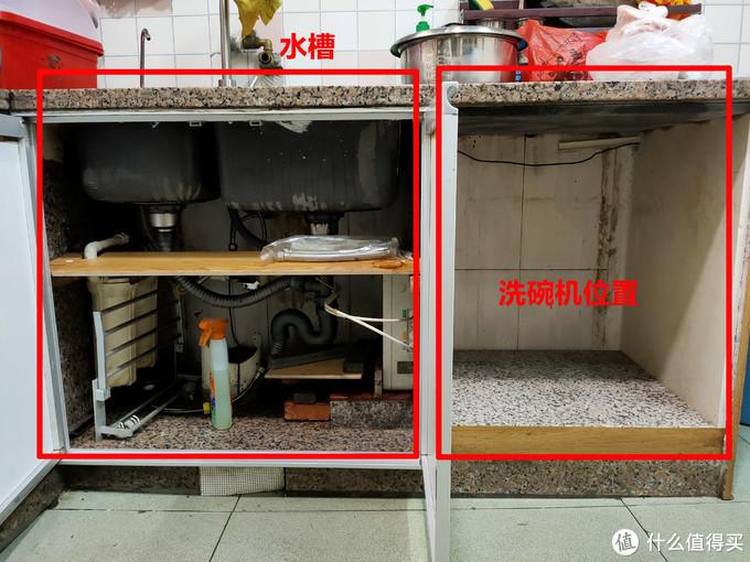 洗碗机替代消毒柜是噱头吗?洗碗机和消毒柜之间应该如何取舍?