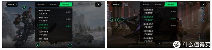 轻度游戏玩家体验黑鲨3PRO---解毒or劝败?
