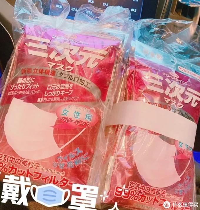 女款,是按照日本女生的脸型定制的,稍小