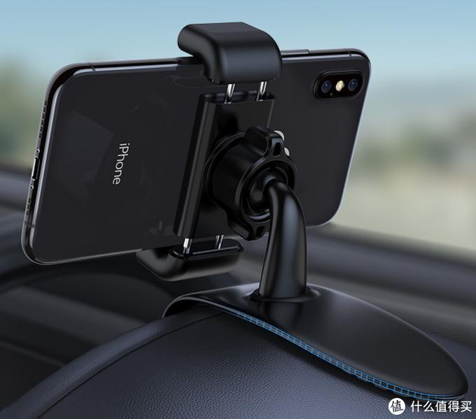 仪表台上的车载手机夹——视线不离开,安全又稳固