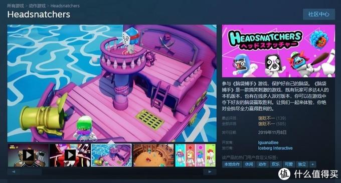 喜加七!Steam限时免费领取《古墓丽影9》等游戏大作