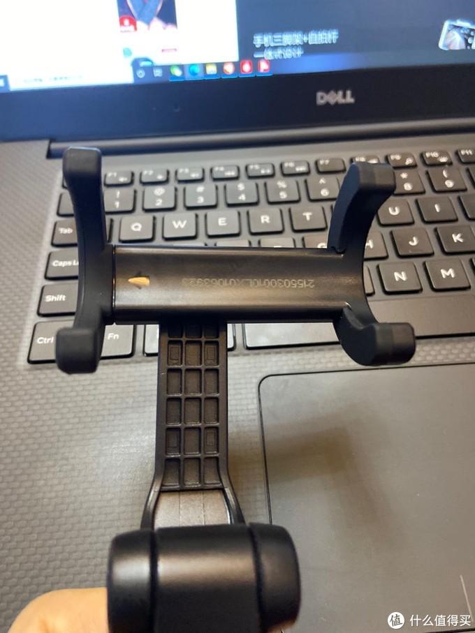 华为三脚架自拍杆使用分享