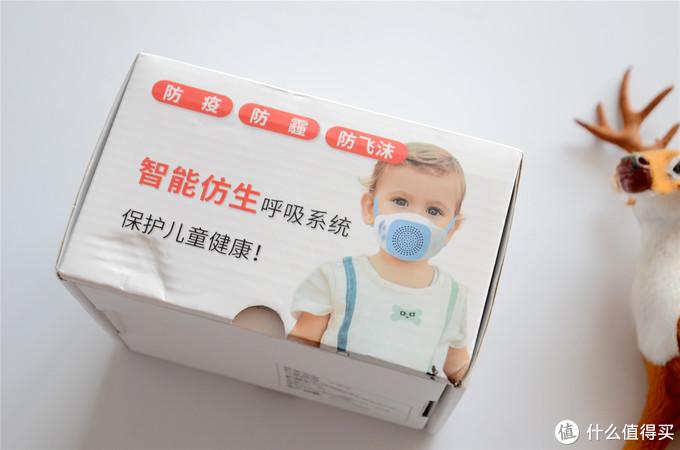 设计理念先进,使用还有提升空间-Gululu智能感应式儿童防霾口罩上手体验