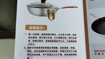 康巴赫不锈钢锅怎么样值得买吗(说明书)