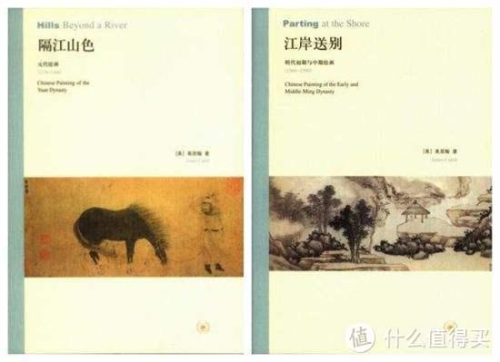 """""""九浅一深""""的图书推荐,从艺术的故事到美的历程(上篇)"""