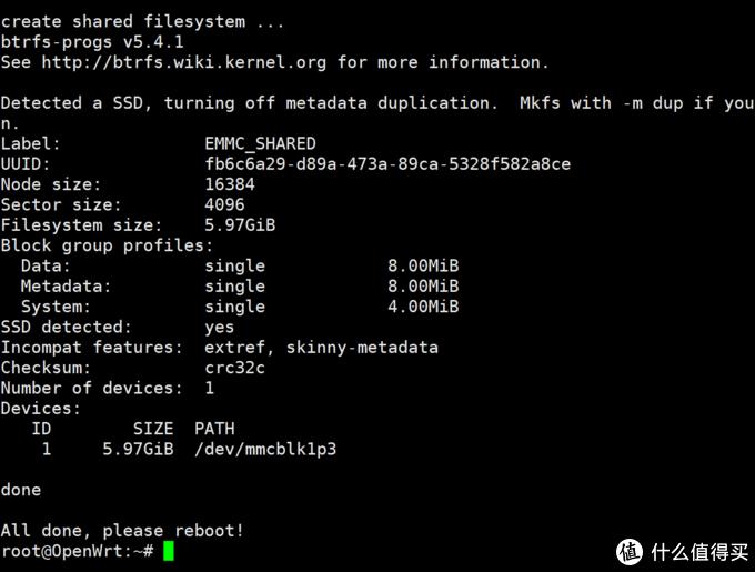 刷入emmc成功,然后输入reboot回车,重启