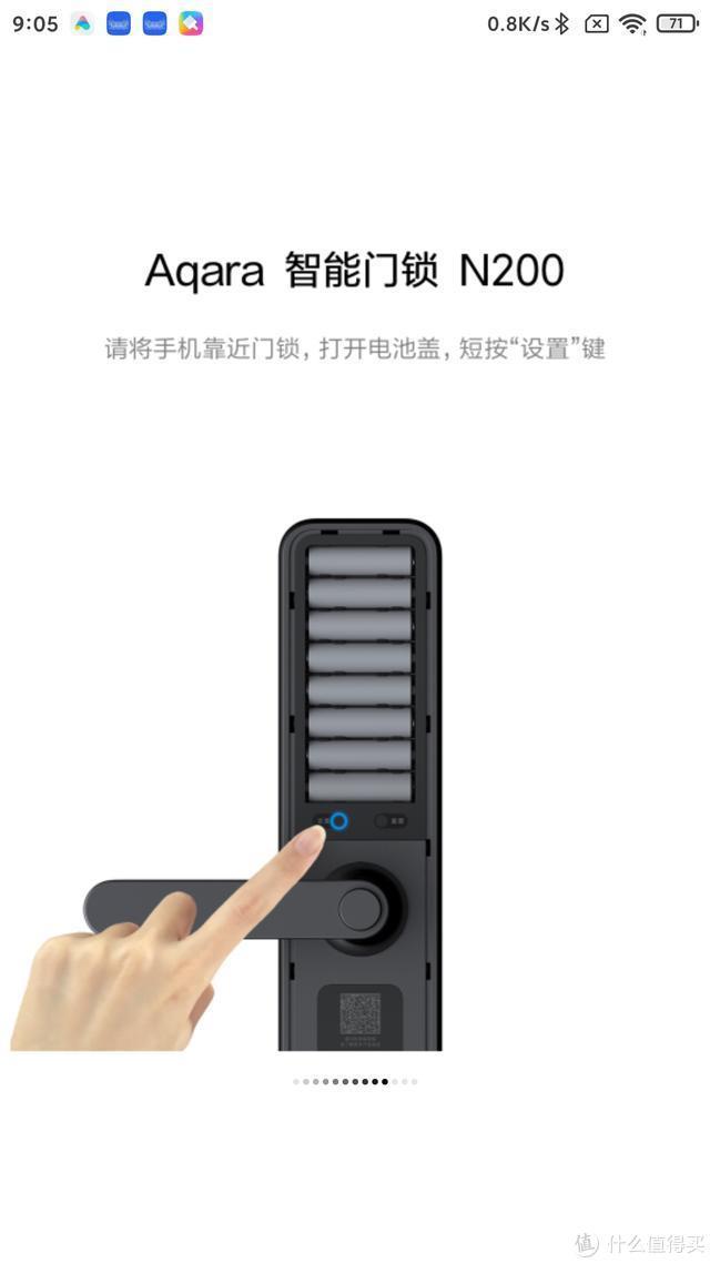 Aqara 智能门锁N200,摆脱出行的最后一道束缚