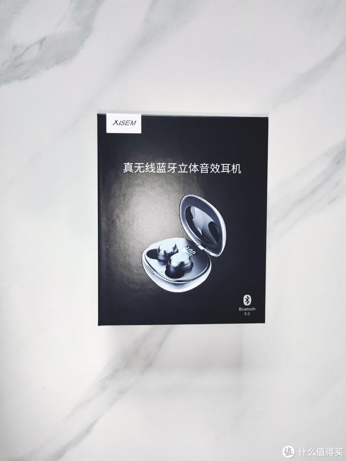 高配低价的降噪耳机——Xisem西圣真无线蓝牙耳机