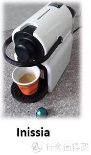 咖啡机闲聊,篇四之 对比 Essenza ,Inissia和Pixie