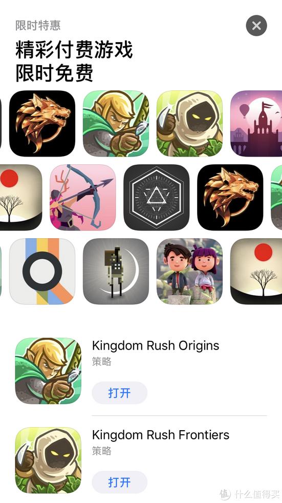 免费午餐谁不爱,这11款iOS游戏限免啦,一起康康好不好玩