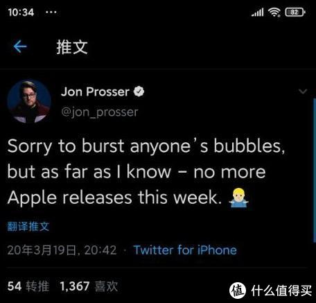 realme Narzo官宣;比亚迪代工苹果iPhone 9将于4月中旬发布