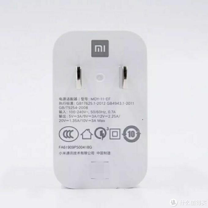 MDY-11-EF