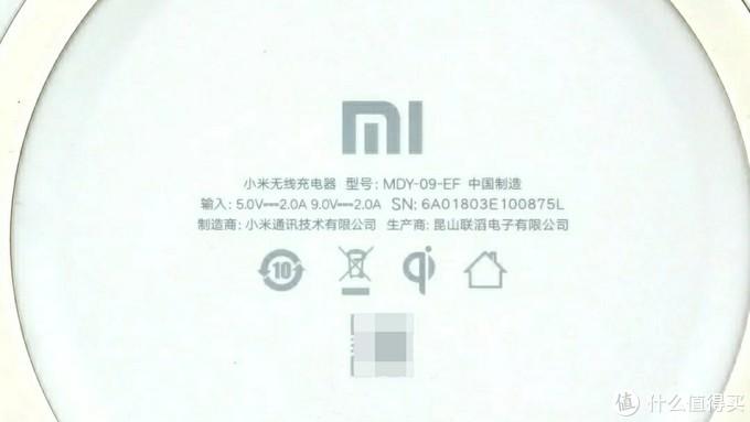 无线充MDY-09-EF
