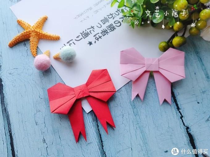 教你用一张手工纸,也能折叠出漂亮的蝴蝶结