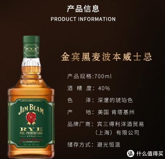 没有佳酿无数,包含烈酒的几个常年必备的进口和国产酒类品牌浅谈