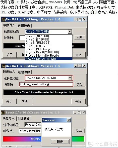 依葫芦画瓢的瞎折腾——爆改蜗牛星际+SSD引导+静音改造