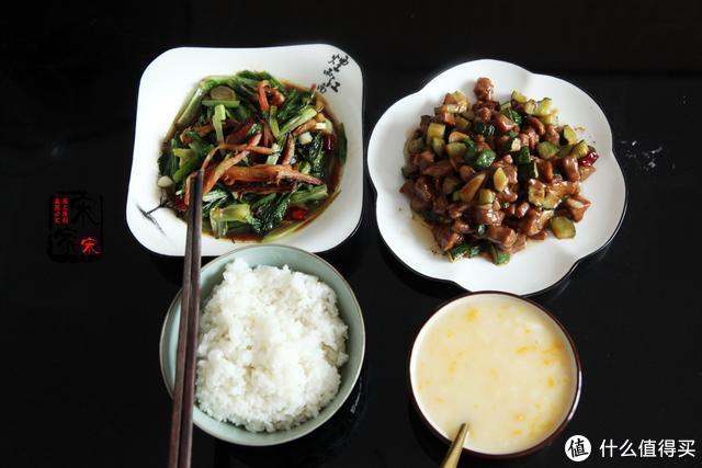 2人午餐,我做了2菜1汤,老公表示:我恋家是有原因的