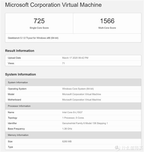 稳了!微软全新 Windows Core OS 现身,预计5月份发布