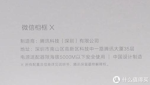 开箱|微信相框X,给爸妈买的视频通话神器