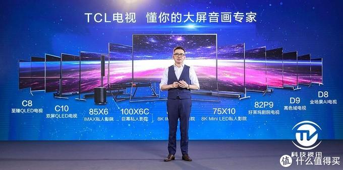 """电视再度受宠?TCL""""软硬兼施""""开机日活同比增长45%"""