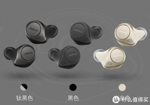 蓝牙耳机什么牌子好?综合性能这款耳机表现不凡!