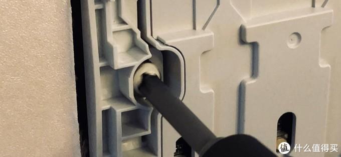 曹翊炀的米家-米家手自一体电动螺丝刀