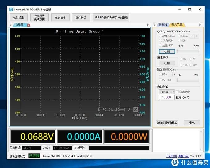 Power-Z充电测试仪开箱!实测65快充的腾讯黑鲨3