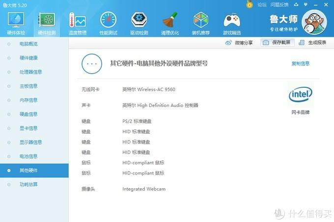 自购戴尔DELL灵越7000-7591 GTX1050显卡开箱