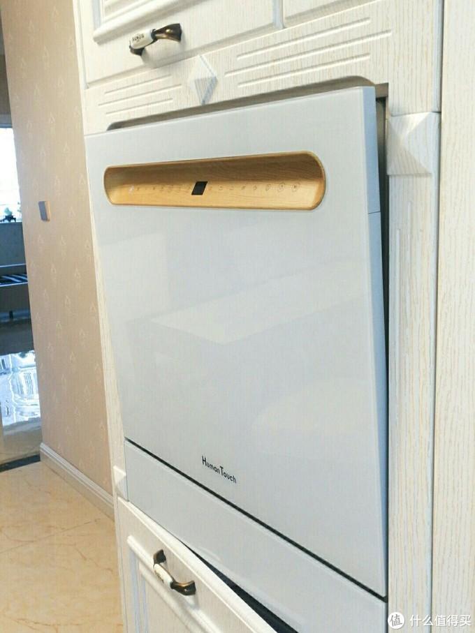 推荐一款超实用的洗碗机