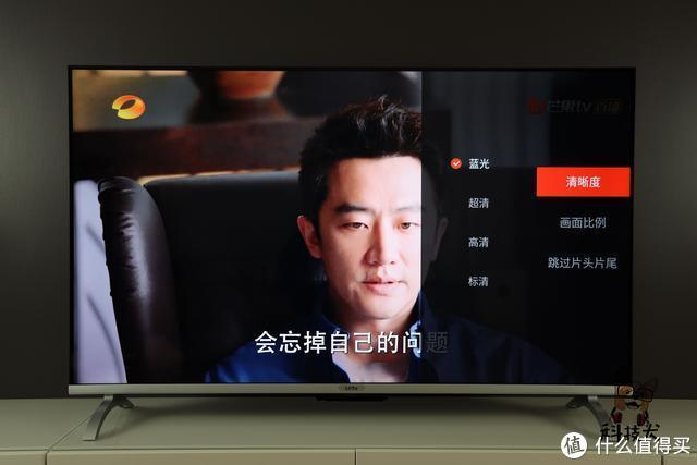 乐视电视G55Pro评测:媲美OLED显示效果,享受自然光一样的舒适感