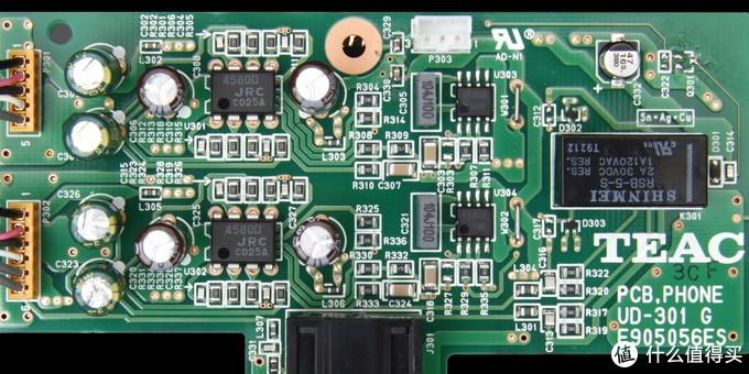 通過UD-301-X的雙單聲道耳機擴音機電路收聽Hi-Res音樂時,CCLC(無電容耦合電路= Coupling Capacitor-less Circuit)可提供豐富的低音和快速瞬態響應。傳統的耳機擴音機電路不能避免在電容器耦合輸出級時由於電容器內的高通濾波而導致的低頻和相位錯位的減少。
