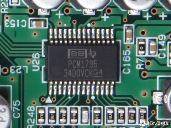 數碼音頻部分的核心,它使用一對32位處理DAC(數模轉換器),即BurrBrown PCM1795,每個通道一個。這些高性能DAC能夠處理大量數據;如DSD128,可以更準確地播放高分辨率音頻源。
