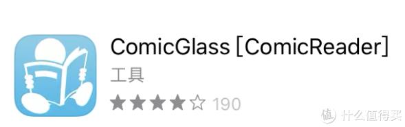 ↑ ComicGlass ↑