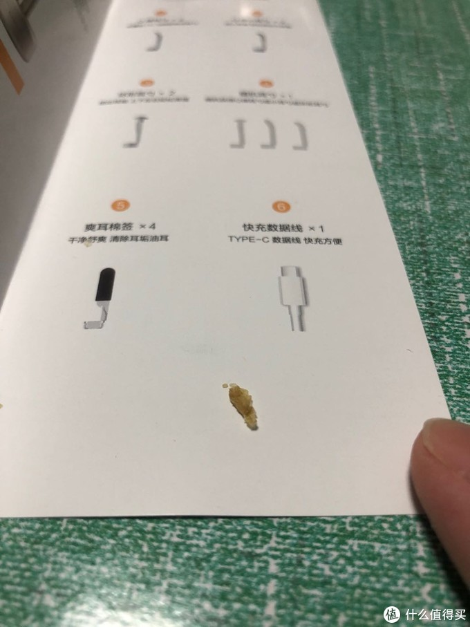 一种神奇的体验——蜂鸟智能可视采耳棒X7 Pro使用分享