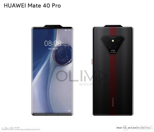 华为Mate 40 Pro概念渲染图曝光;ZMI无线充蓝牙音箱发布