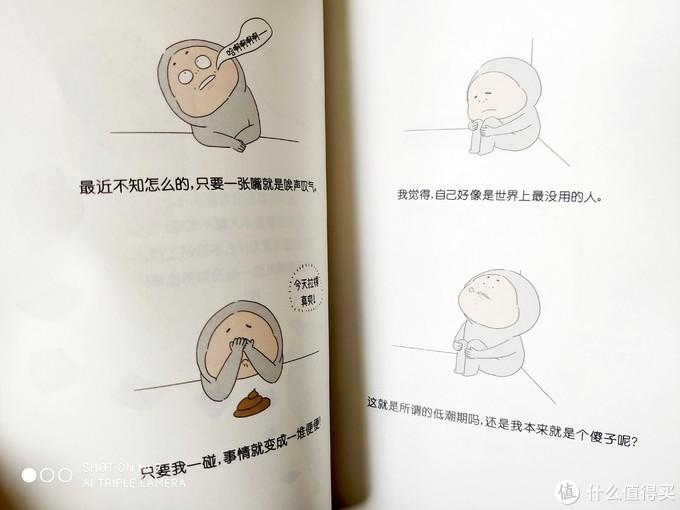 文艺妹子的品质漫画书单