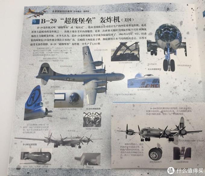 小军事迷的福音:家里的战斗机博物馆