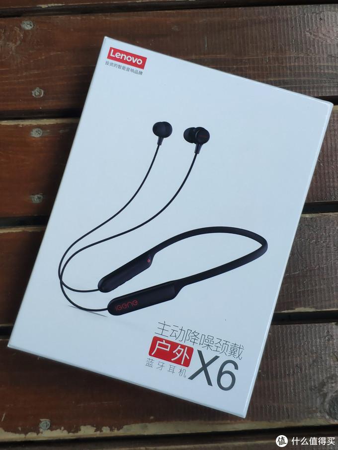 木耳朵的平价降噪耳机,击音X6蓝牙主动降噪颈戴耳机