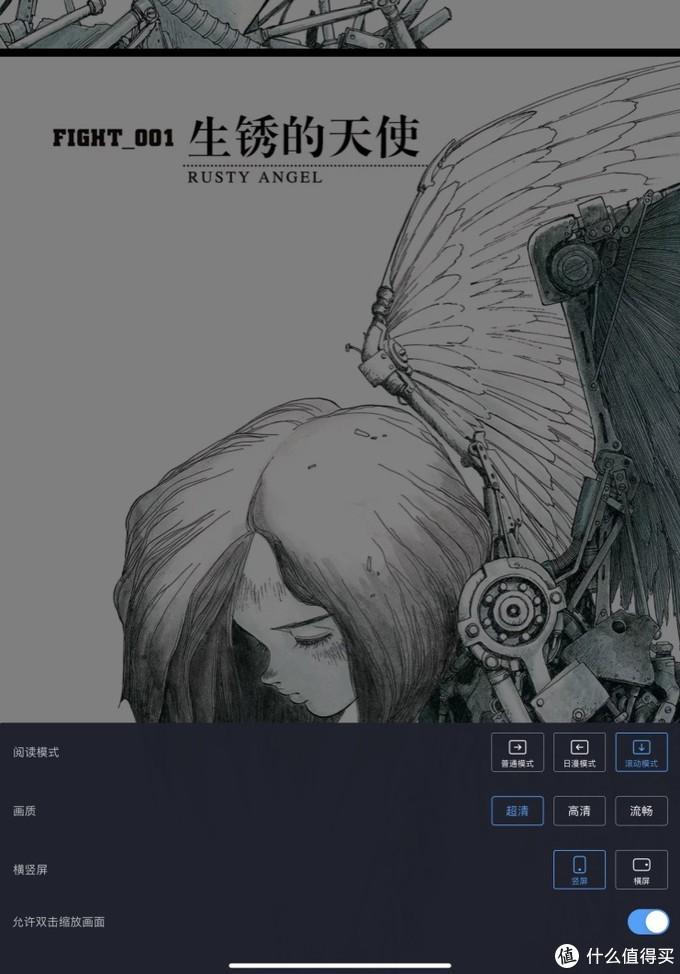 一篇迟来的iPad pro使用感受