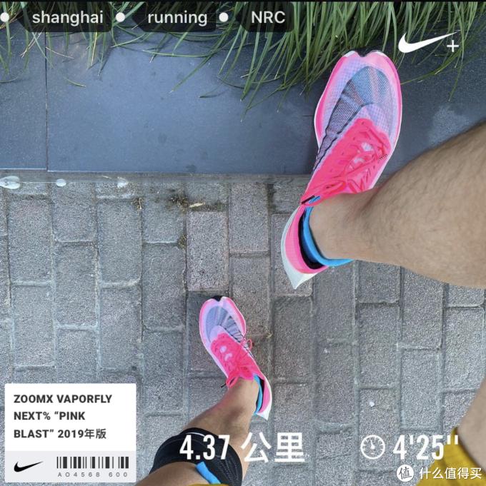 跑步5年间,我最满意的跑鞋品牌——Nike