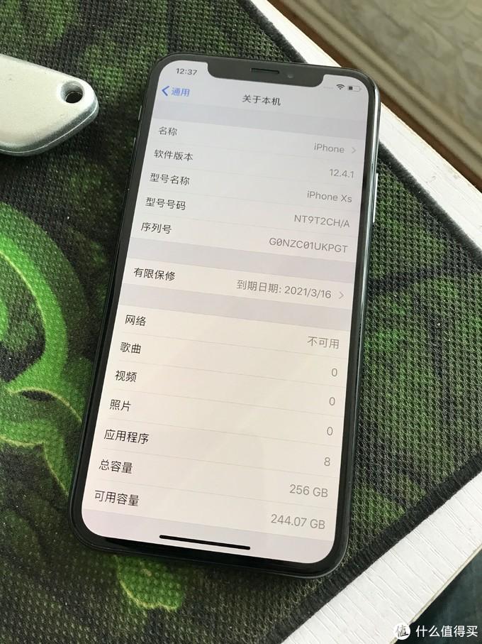 京东备件库iphone xs开箱简评