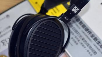 海菲曼头戴式耳机评测体验(头梁)