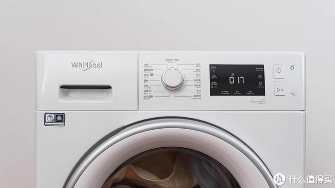 干衣机好不好用 能不能烘干 方不方便 耗电多少:惠而浦Fresh Care+系列 使用体验